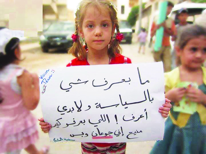 Siria: chi dobbiamo perdonare?