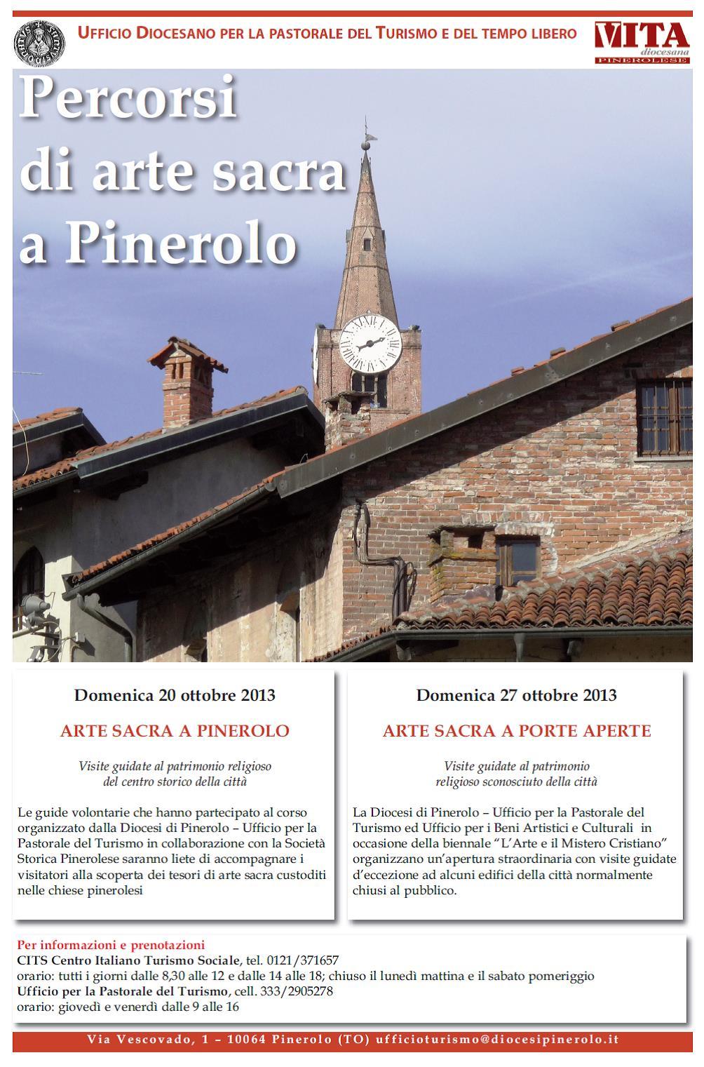 """Alla scoperta dell'arte """"nascosta"""" di Pinerolo"""