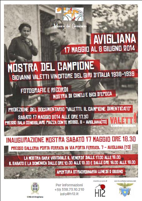 Giovanni Valetti in mostra ad Avigliana