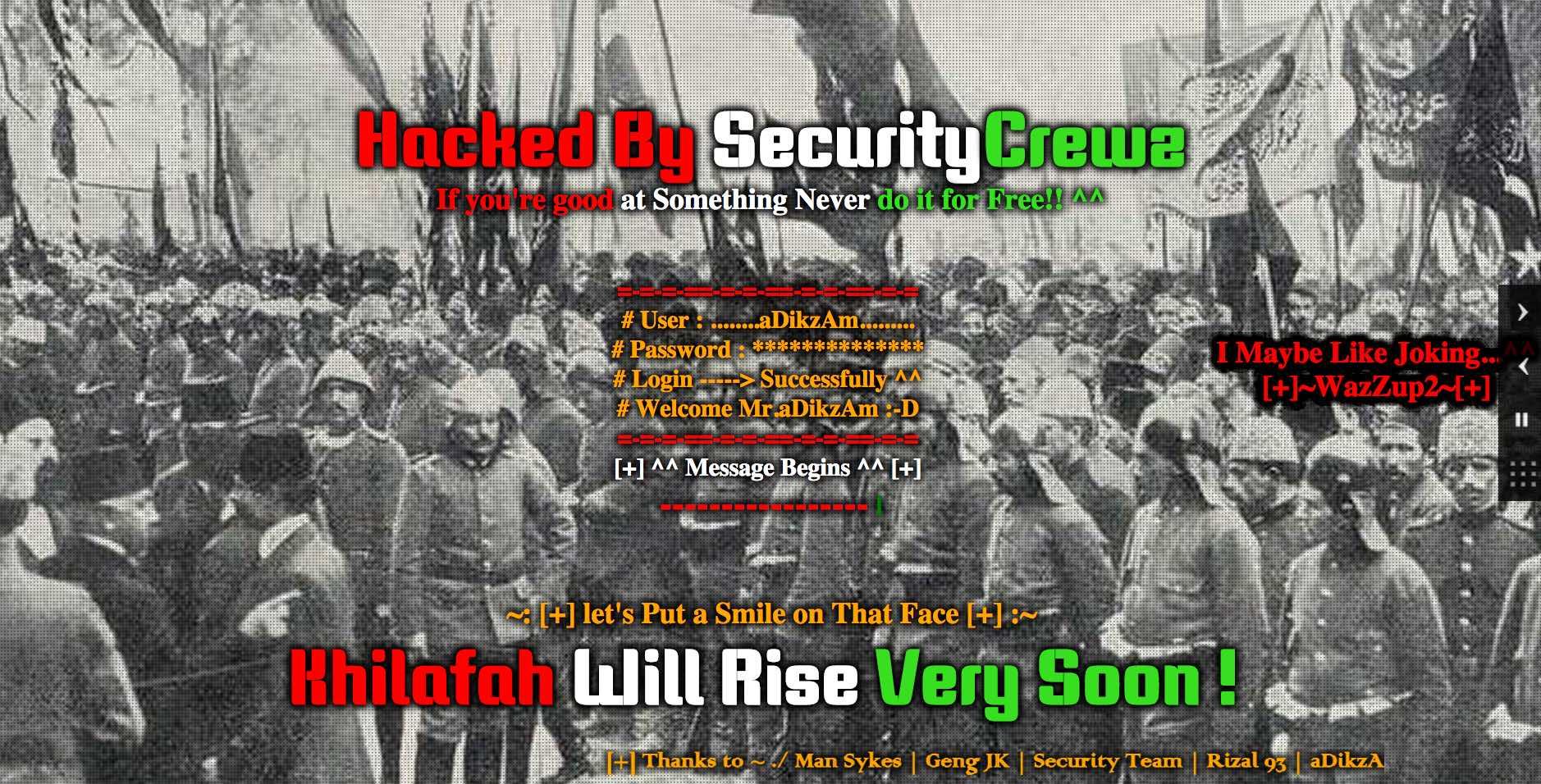 Schermata SecurityCrewz (1)