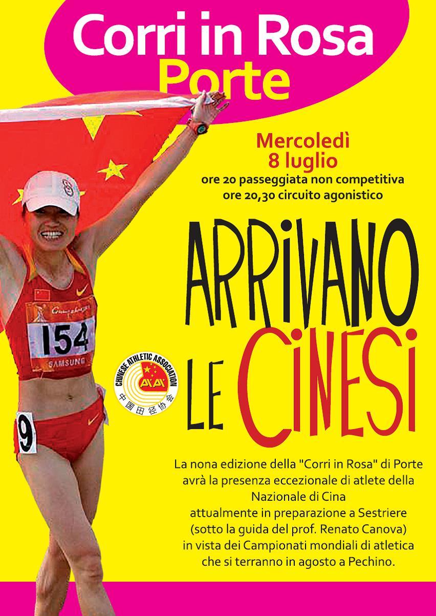 """L'8 luglio alla """"Corri in Rosa"""" di Porte arrivano anche le atlete della nazionale cinese"""