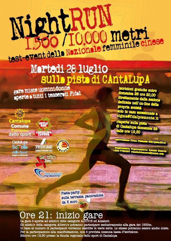 """Cantalupa. Martedì 28 luglio la nazionale femminile cinese partecipa alla""""Night Run"""""""