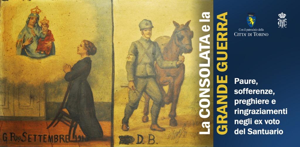 """Torino. Dal 7 novembre gli ex-voto nella mostra """"La Consolata e la Grande Guerra"""""""