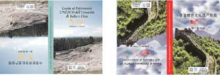 """Miradolo. Sabato 5 marzo la presentazione della """"Guida al Patrimonio UNESCO dell'Umanità di Italia e Cina"""""""