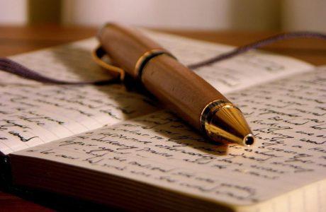San Secondo. Circolo Airali: 26mo Concorso Nazionale di Poesia