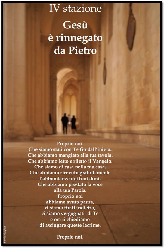 Via Crucis 2016. IV stazione – Gesù è rinnegato da Pietro