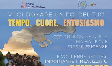 """Pinerolo. Il 23 settembre parte il """"Progetto Katsika"""" per i profughi"""