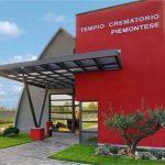 Il forno crematorio di Piscina