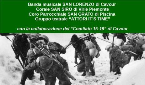 """Tre date per il Concerto Spettacolo """"La Grande Guerra: nel vivo del ricordo"""""""