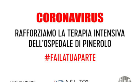 """Leo Club del Pinerolese: raccolta fondi per l'Ospedale """"Agnelli"""""""